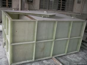 11、玻璃钢氧化槽